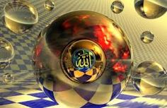 """Almighty Allah (الله) is One. He has no partners in Being, Attributes, Actions, Commands or in Allah Names. If any person believes that his """"god"""" has partners, then that god of his is not Allah. Allah is one without any partners. It is Allah alone who is worthy of worship.  http://ahlesunnatuljamaat.com/allah-taalas-%D8%A7%D9%84%D9%84%D9%87-and-his-attributes/"""