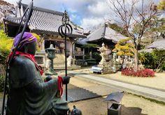The grounds of Horinji Temple, Shikoku.