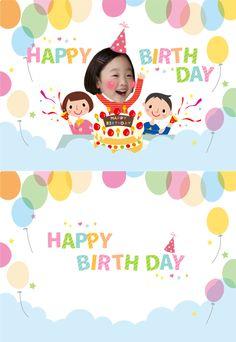 [미니쌤] 2020 생일카드 자료 공유 : 네이버 블로그 Birthday Frames, Japan Design, Diy Doll, Bible Verses, Crafts For Kids, Happy Birthday, Printables, Scrapbook, Dolls