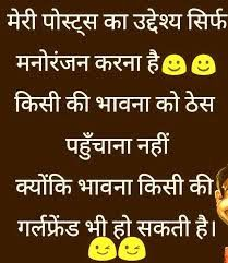 Latest Funny Jokes, Some Funny Jokes, Jokes In Hindi, Funny Clips, Funny Moments, Best Quotes, Positivity, Motivation, Comic