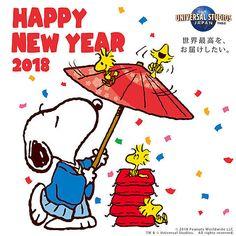 スヌーピー[73751860]の画像。見やすい!探しやすい!待受,デコメ,お宝画像も必ず見つかるプリ画像 Woodstock Charlie Brown, Charlie Brown And Snoopy, Snoopy And Woodstock, Snoopy New Year, Baby Snoopy, Japanese New Year, Happy Images, Peanuts Characters, Happy New Year 2018