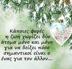 Beard Soap, Beard Balm, Greece Quotes, Beard Brush, Perfect Beard, Beard Lover, Hair And Beard Styles, The Balm, Christmas Bulbs