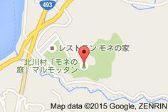Map of 北川村「モネの庭」マルモッタン