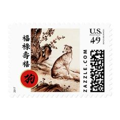 2018 Chinese Year of the Dog Postage Stamps with an old traditional Chinese painting of the dog. Matching cards, postage stamps, traditional red envelopes and other products available in the Chinese New Year / Year of the Dog Category of the Mairin Studio store at zazzle.com