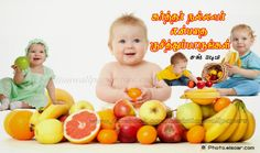 Download HD Christian Bible Verse Greetings Card & Wallpapers Free: Tamil Desktop Cute HD Bible Verse Wallpaper