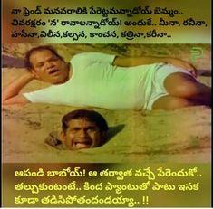 Telugu Jokes, Baseball Cards