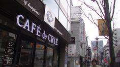 #japan#japon#travel#cafe