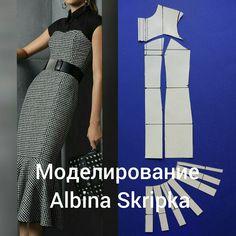 Вот такое милое платье с винтажным налетом и рассмотрим мы сегодня на уроке моделирования. Гусиная лапка никогда не выходит из моды, зрительная иллюзия корсета визуально стройнит и вытягивает фигуру, ну и, конечно, эффект многослойности (иллюзия двух изделий: блузы и сарафана) делает эту модель очень интересной . А Вам нравится? Пишите свои комментарии, ставьте лайки ! #АльбинаСкрипка#АльбинаСкрипка_моделирование #шитье #урокишитья #шьюсама #шитьеикрой #HauteCouture #учушить #шитьлегко…