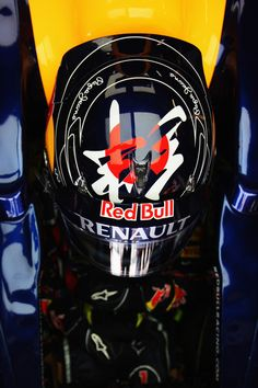 Sebastian Vettel helmet - F1 Grand Prix of Japan