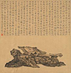 Terre Plate, Art Corner, Ink Art, Asian Art, Impressionist, Monochrome, Modern Art, Art Drawings, Vintage World Maps
