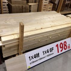 Diy Furniture Decor, Home Room Design, House Rooms, Bamboo Cutting Board, Diy And Crafts, Home Improvement, Interior Design, Wood, Handmade