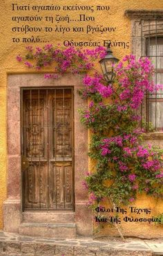 Breathtaking Bougainvillea Photograph by Lindley Johnson - Breathtaking Bougainvillea Fine Art Prints and Posters for Sale (Mexico) Bougainvillea, Old Doors, Windows And Doors, Fond Design, Mode Poster, When One Door Closes, Door Gate, Unique Doors, Door Knockers