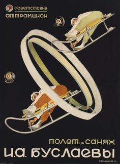 1933 Flying Russian Sledges Circus Advertising Poster