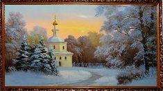 Церковь в зимнем лесу - Картины с церквями <- Картины маслом <- Картины - Каталог | Универсальный интернет-магазин подарков и сувениров