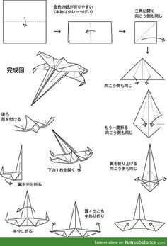 How to make a paper X-Wing