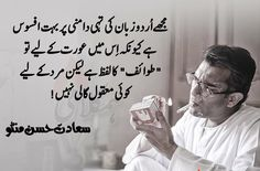 Well Said Quotes 863565297287327216 - Source by Poetry Quotes In Urdu, Best Urdu Poetry Images, Urdu Quotes, Quotations, Qoutes, Poetic Words, Love Romantic Poetry, Touching Words, Urdu Love Words