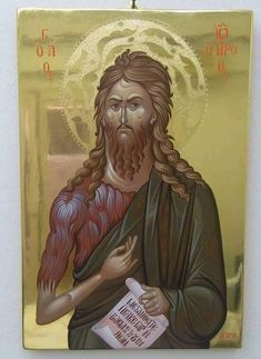 Byzantine Icons, Sf, Fictional Characters, Fantasy Characters