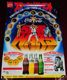 Vintage Coke Poster from Japan by gus lopez, via Flickr #coke #coca-cola