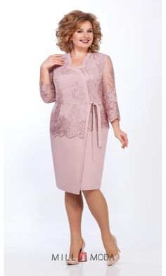 Lace Dress Styles, Iranian Women Fashion, Office Outfits Women, Evening Dresses Plus Size, Mom Dress, Indian Designer Outfits, Professional Outfits, Curvy Fashion, Women's Fashion Dresses