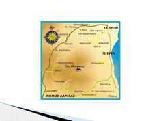 Καινοτόμο πολιτιστικό πρόγραμμα μυθολογίας στο νηπιαγωγείο, Παρταλά Δέσποινα Map, Location Map, Maps