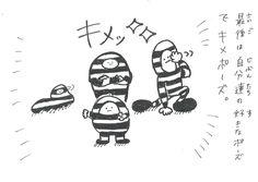 「DASTUGOKU(ダツゴク)」第4話の3コマ目(3/4)