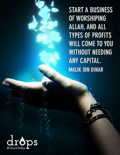 My dear Allah, give me Your wealth, I asked to You only. Bless me with Your kindness, I bow to You only.