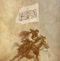 Palestine Art, King Pic, Warriors Wallpaper, Mythical Birds, Warrior Paint, Hijab Drawing, King Painting, Arabian Art, Anime Muslim