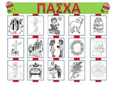 sofiaadamoubooks: ΠΑΣΧΑ Easter Arts And Crafts, Orthodox Easter, Greek Easter, School Lessons, Lent, Sunday School, School Stuff, Activities For Kids, Christian