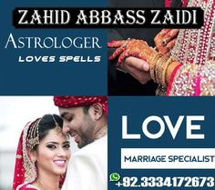 Manpasand shadi, manpasand shadi ka taweez,Astrology servicesand have all kind of hundred percent solutions, Manpasand shadi manpasand shadi ka taweez Mother In Law Problems, Love Problems, Marriage Astrology, Love Astrology, Ex Love, Husband Love, Marriage Problems, Relationship Problems, Before Marriage