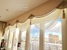 Where To Buy Discount Window Treatments When On A Budget Window Drapes, Curtains With Blinds, Window Coverings, Valance Curtains, Valances, Bedroom Curtains, Rideaux Design, Luxury Bedroom Design, Passementerie
