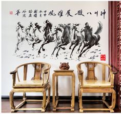 Black-Horse-Wall-sticker-Chinese-Quotes-Painting-Horse-Vinyl-Wall-Decal-Eight-Horse-Running-Wall-Art.jpg (655×617)