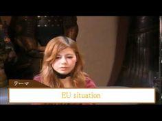 """Chodouin Daikaku Eu Commission 2015 0309""  English voice"
