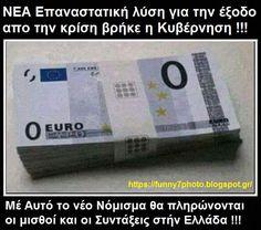 University of Crazy ( Greek ): Νέο Νόμισμα στην Ελλάδα O Euro, Blog, Report Cards