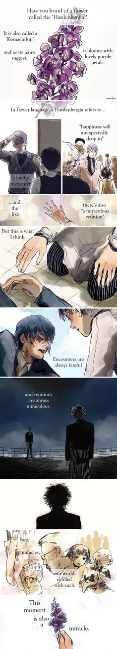 This hurts *wispers with tears running down her cheeks* | Tokyo Ghoul