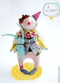 Купить Клоун влюбленный. - клоун, колпак, крылья, ангел, счастье, любовь, полоска, цирк