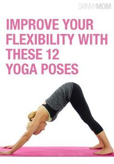 Get stretching and try these yoga moves!
