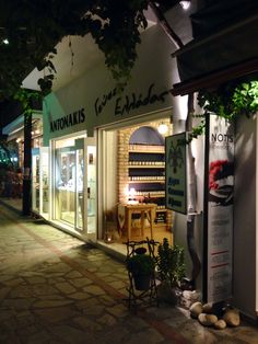 Natural Greek Products shop in Ouranoupoli, Mount Athos - Greece
