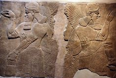 Ancient Assyrian relief, Metropolitan Museum of Art, NY