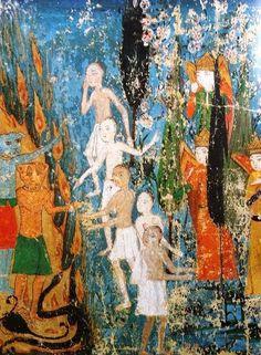 Sırat Köprüsü Ahval-ı Kıyamet BSB-Or. Oct.1596 numaralı, bir tür sırat köprüsünün konu alındığı bu minyatür , iki bölümlüdür. Kompozisyonun sağ tarafı, ferahlık duygusu uyandıran mavi fon üzerine işlenmiş ağaçlar ve çiçeklerden oluşturulmuştur.