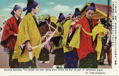 Postcards of Okinawa Scenes Page 2 Okinawa, Close Image