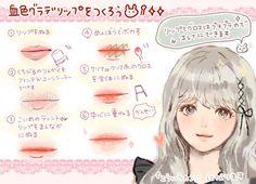 埋め込み Chica Dark, Anime Makeup, Asian Eye Makeup, Kawaii Hairstyles, Korean Make Up, Japanese Makeup, Asian Eyes, Lip Designs, Cosplay Makeup