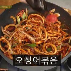 수미네 반찬 오징어 볶음 레시피 김수미오징어볶음재료 오징어 3마리( 껍질 벗겨 준비),참기름, 깨소금, +... Korean Dishes, Korean Food, Squid Recipes, Asian Recipes, Ethnic Recipes, Vegetable Seasoning, Daily Meals, Food Festival, Food Plating