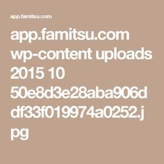 app.famitsu.com wp-content uploads 2015 10 50e8d3e28aba906ddf33f019974a0252.jpg
