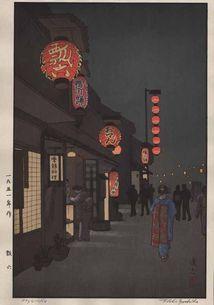 Hyoroku, 1951