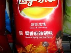 only in china !