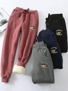 Winter Cashmere Harem Warm Pants Women Causal trousers Women Warm Thick Lambskin Cashmere Pants Women Loose Pant Plus Size Cute Comfy Outfits, Warm Outfits, Comfortable Outfits, Trousers Women, Pants For Women, Clothes For Women, Fashion Pants, Fashion Outfits, Track Pants Mens