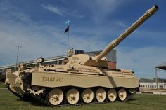 Military and Commercial Technology: Argentine Army announces armour upgrade programmes