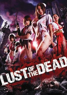 Lust of the Dead @ niftywarehouse.com #NiftyWarehouse #Zombie #Horror #Zombies #Halloween
