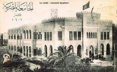 الجامعه المصريه 1909