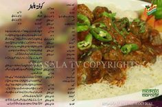 Kofta Platter by Shireen Anwar Rice Recipes, Indian Food Recipes, My Recipes, Chicken Recipes, Cooking Recipes, Recipies, Urdu Recipe, Main Course Dishes, Good Food